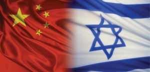 China-Israel