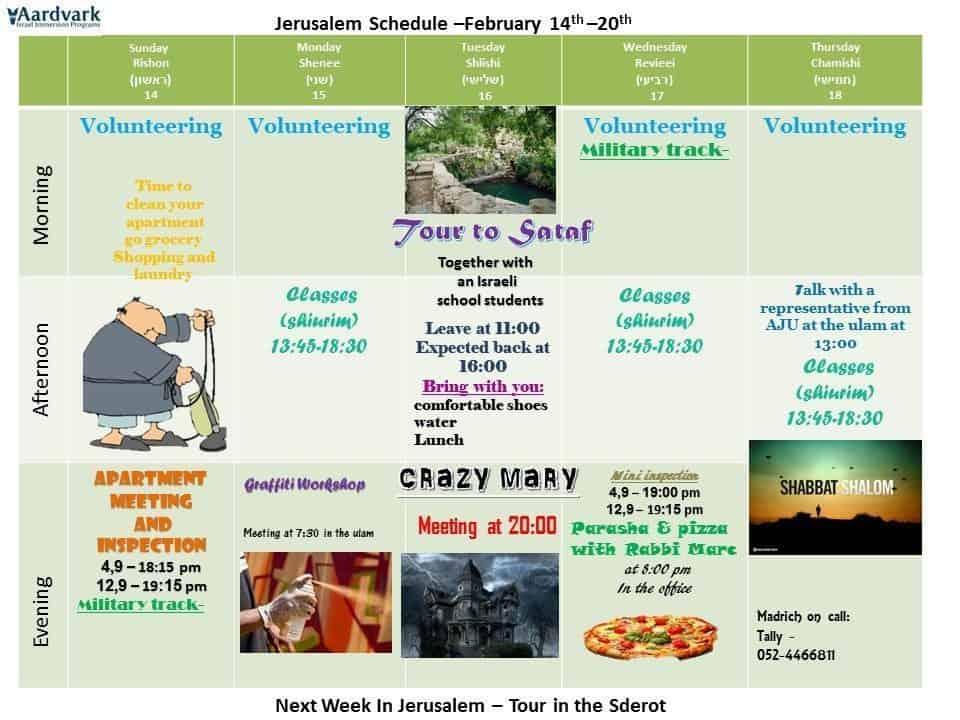 Weekly updates – jerusalem feb 12, 2016