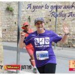Ruthy 1