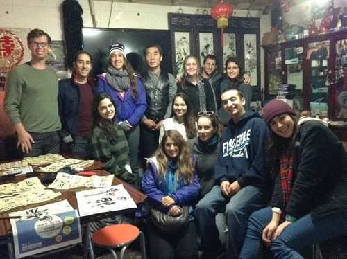 gap year in israel at calligraphy in china