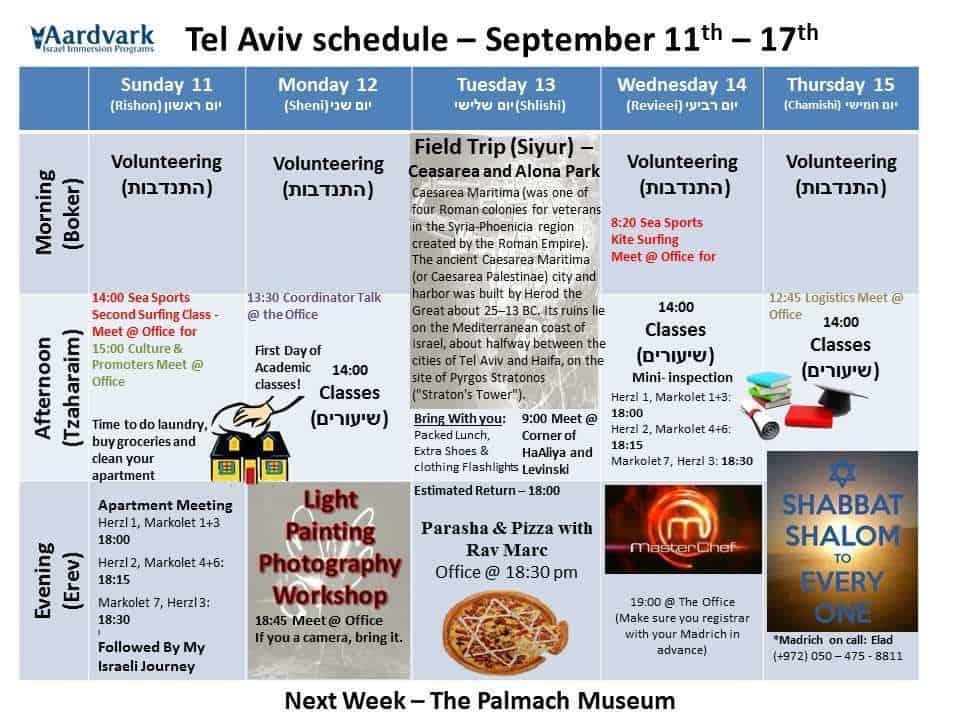 tel-aviv-september-11th-17th