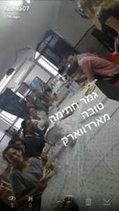 gap year program in israel gap year program on a bus in Jerusalem New Year