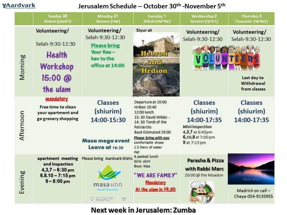 Weekly updates - jerusalem october 30, 2016