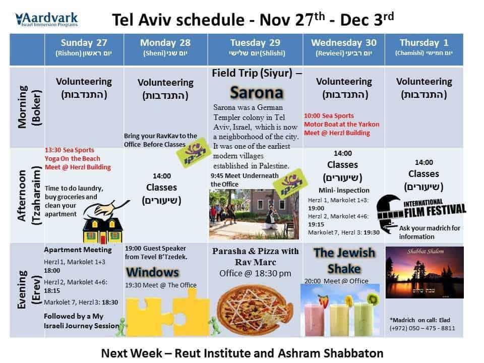 tel-aviv-november-20th-26th