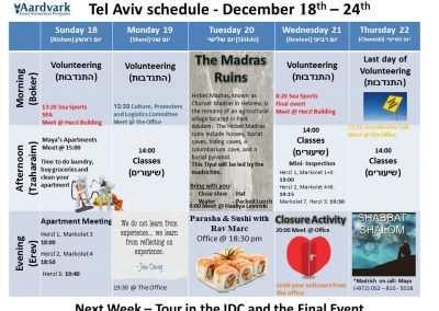 Tel Aviv - December 18th - 24th