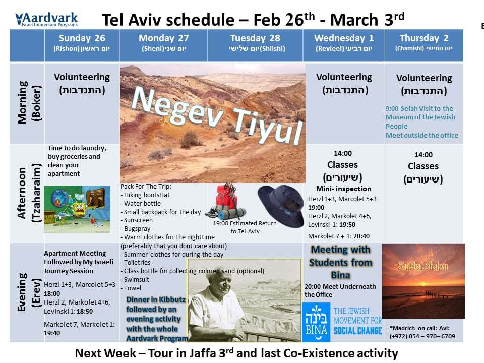 Tel aviv february 26th march 4th 1