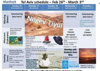 Tel Aviv - February 26th - March 4th