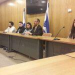 Weekly updates - jerusalem march 19, 2017