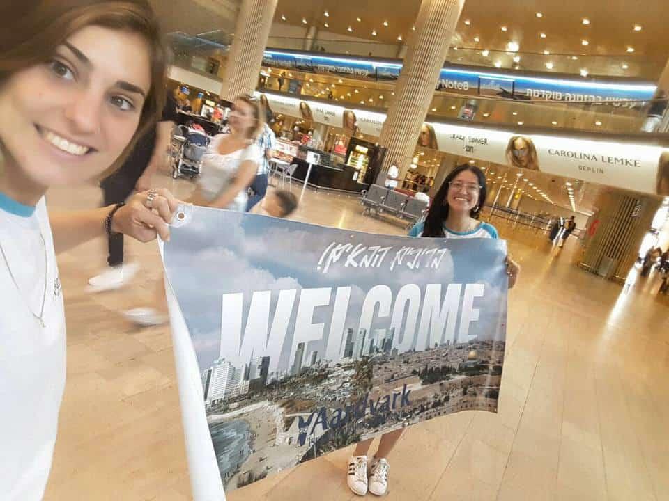 Ben gurion airport jewish agency