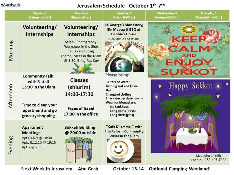 Weekly updates - jerusalem september 29, 2017