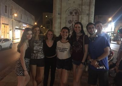 gap year program in israel Yom Kippur
