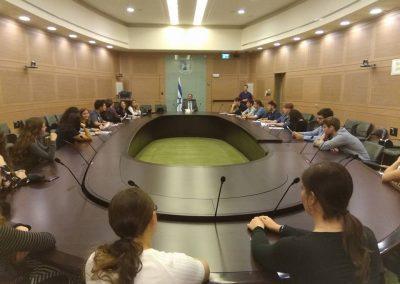 Knesset 1