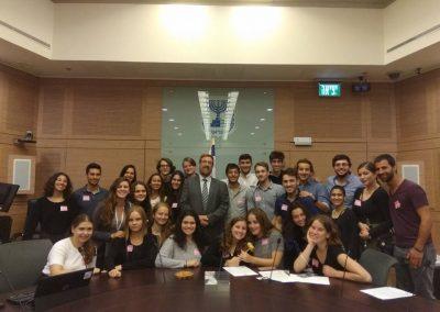 Knesset 9