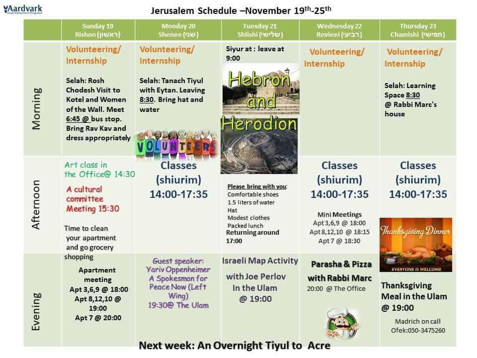 Weekly updates - jerusalem november 17, 2017