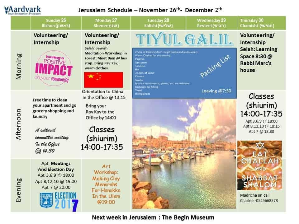 Weekly updates – jerusalem november 23, 2017