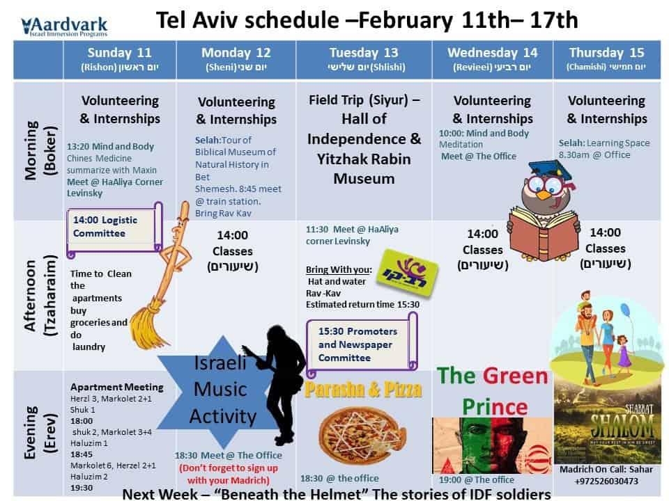 Tel aviv february 10th 17th
