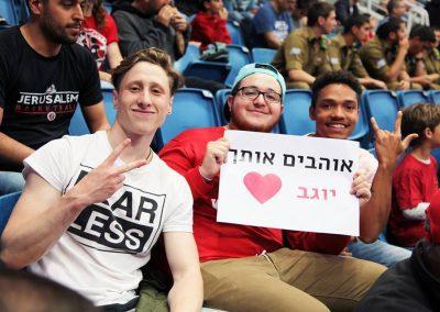Israeli basketball game. Hapoel Jerusalem versus the Galil Gilboa.
