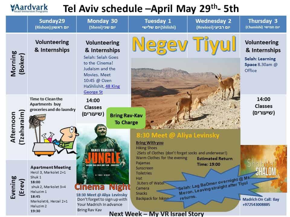 Tel aviv april may 29th 5th