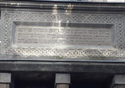 Old Jewish Synagogu - Ecclesiastes