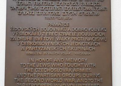 Pinkas Synagoge1