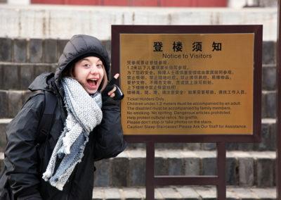 China Day One (11)