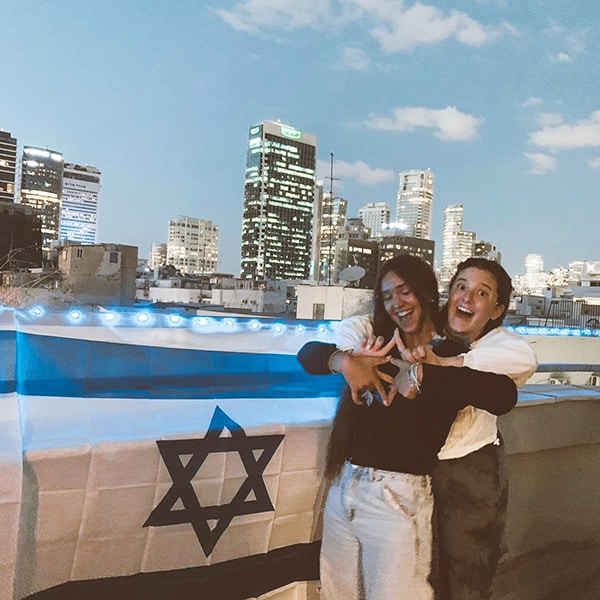 73 things we love about israel