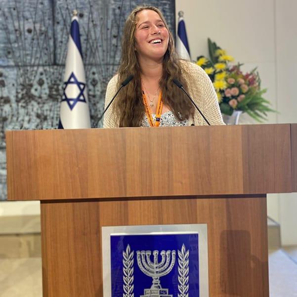 Israeli politics class at the president's house
