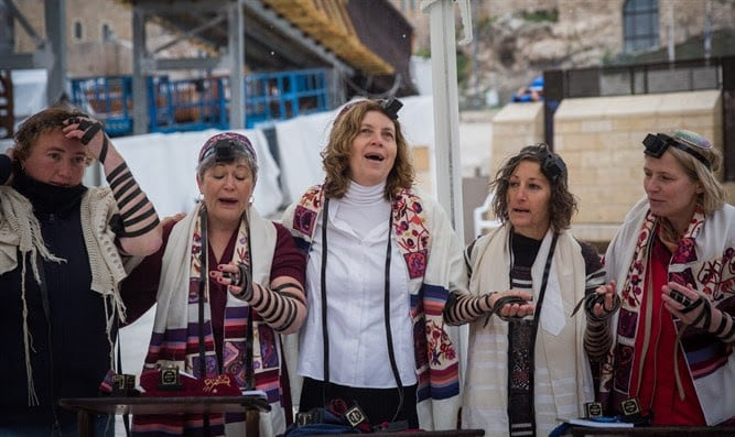 Women of the Wall Neshot Hakotel