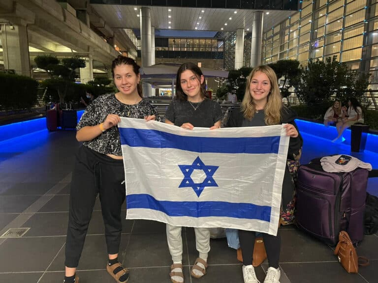 Welcome to israel!!